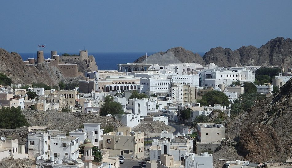 What is the capital of oman? About Muscat