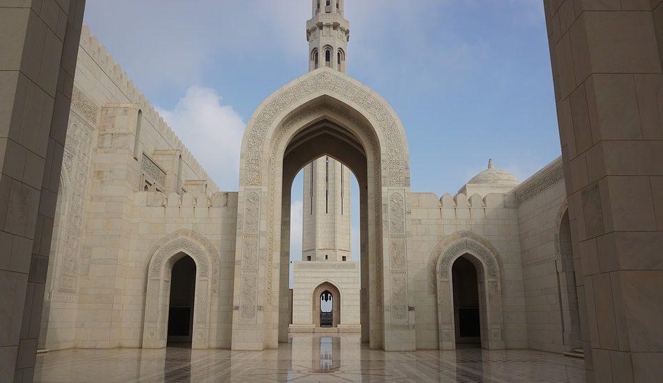 Apply for visa to Oman from Saudi Arabia