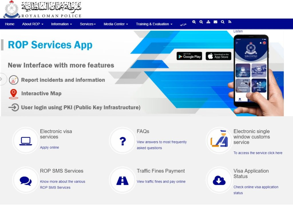 How to check if my Oman visa is original or fake? | e Visa to Oman