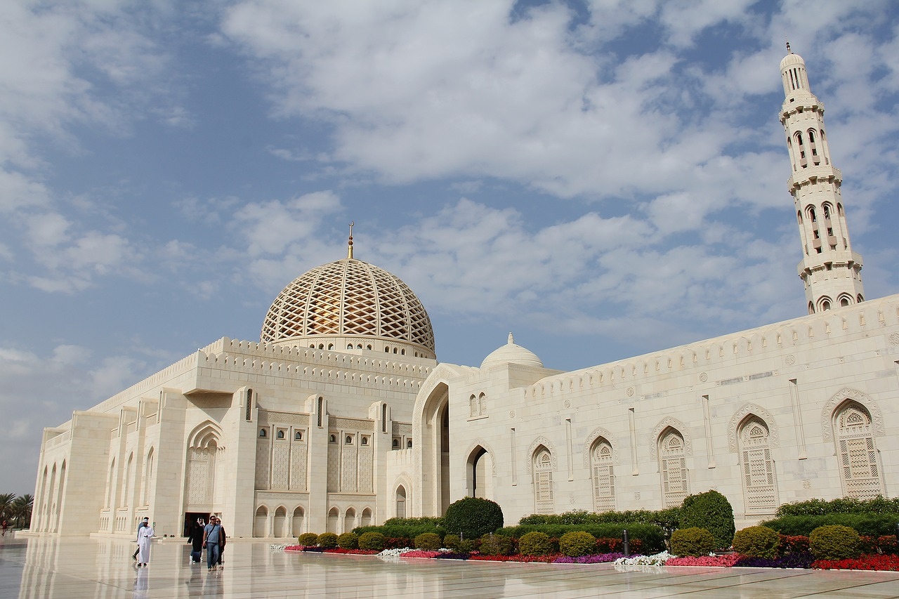 How Long Does It Take To Get A Visa To Oman?